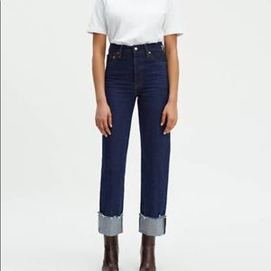 Ribcage Straight Selvedge Women's Jeans